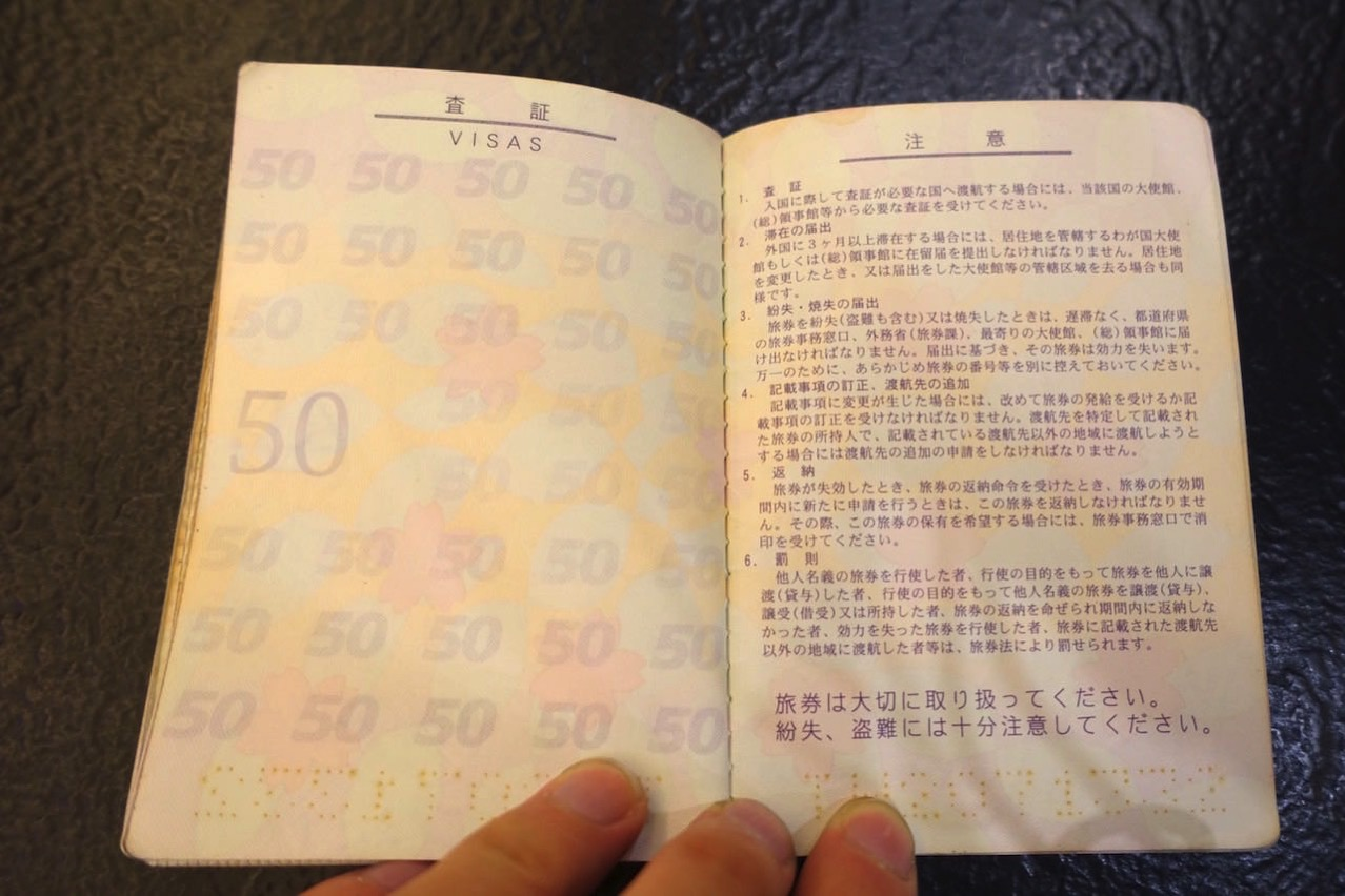 Passport stamps 020