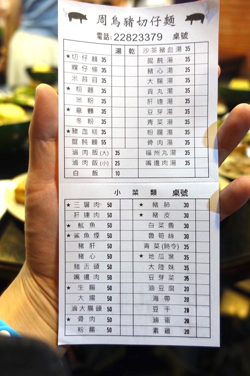 Luzou kankouchi 0037