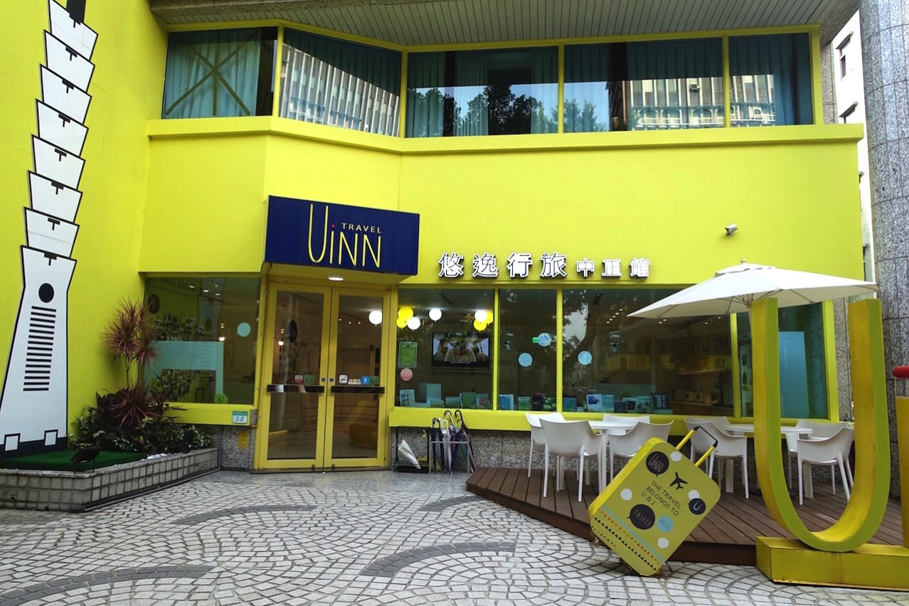 Taipei yuinn trave guesthouse 006