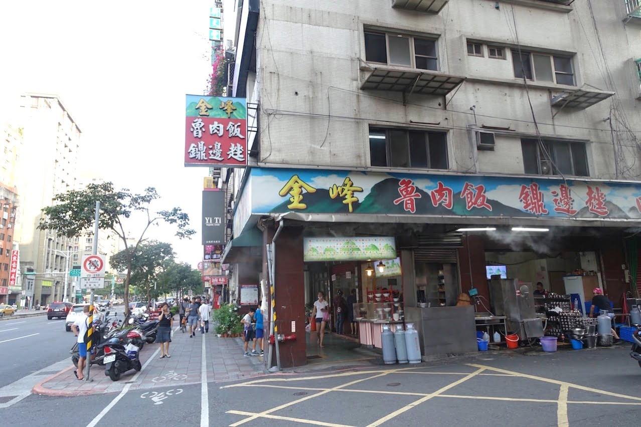 Taipei yuinn trave guesthouse 0094