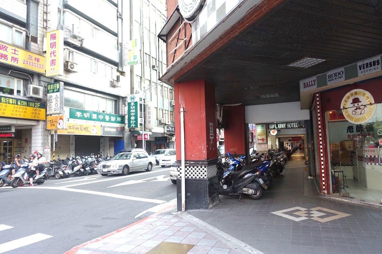 Taipei yuinn trave guesthouse 0096