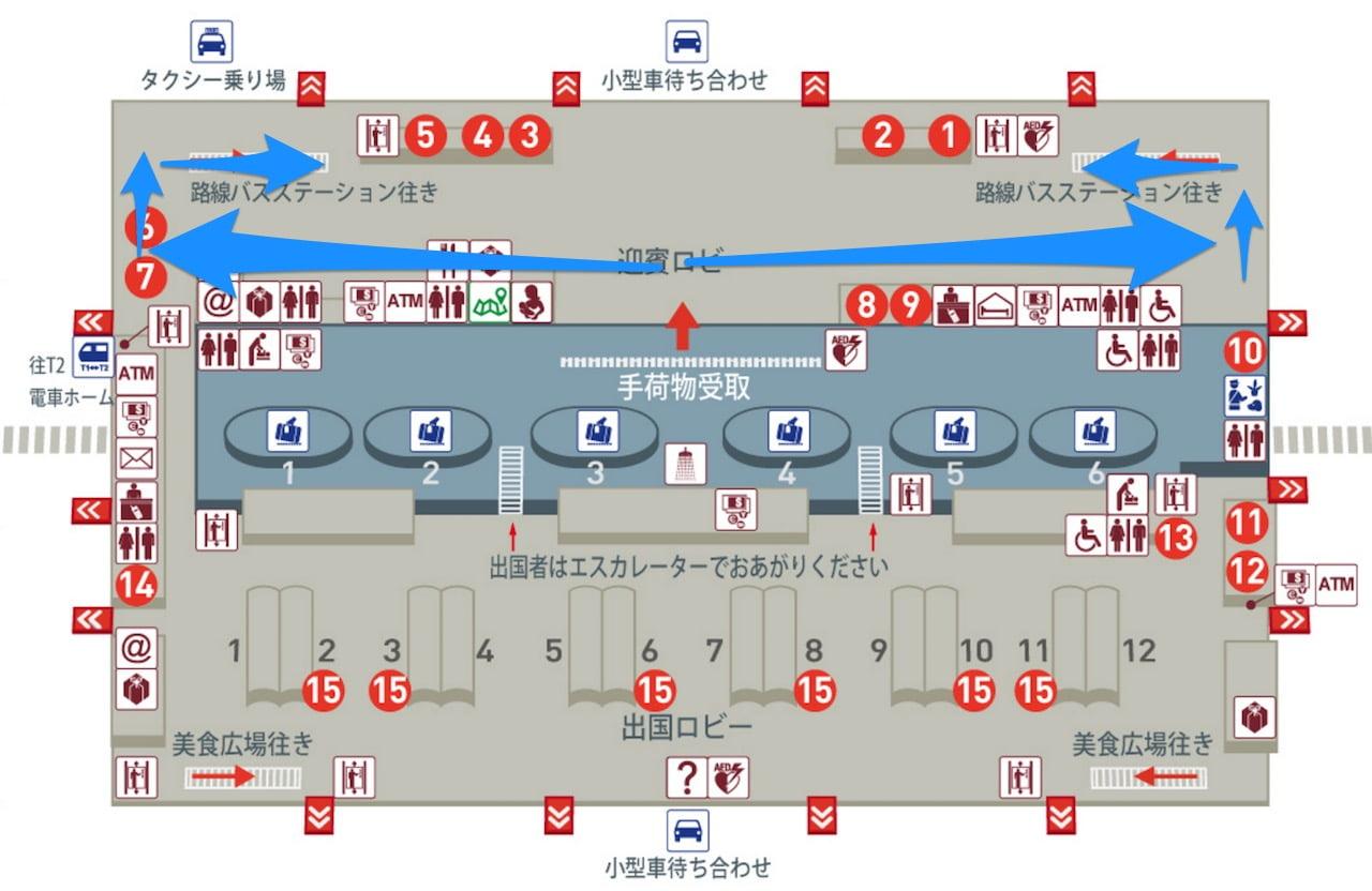 Taoyuan airport t1 1f