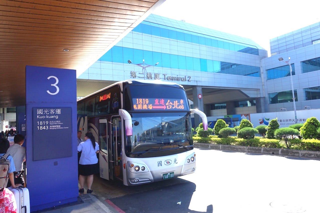 Taoyuan kokusai airrport bus 053