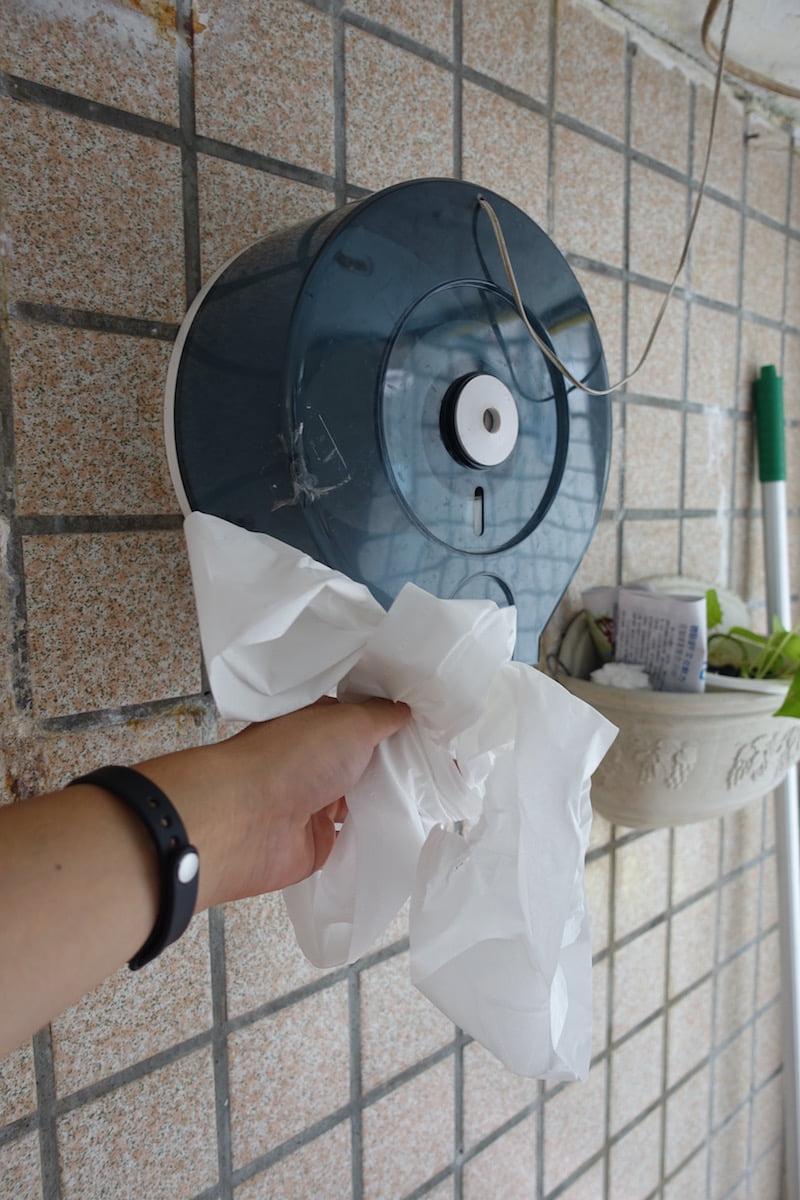 Taiwan toilet 01