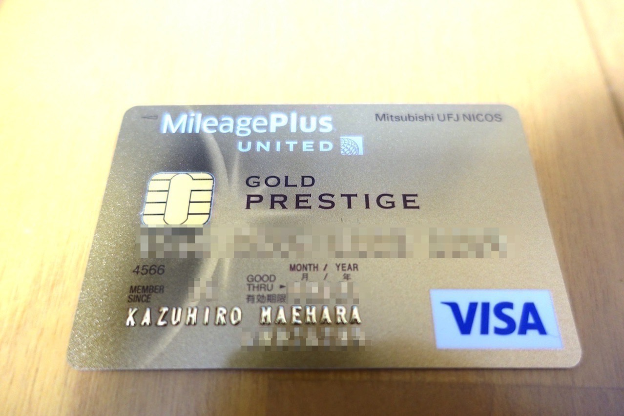 Mileageplus united gold prestige