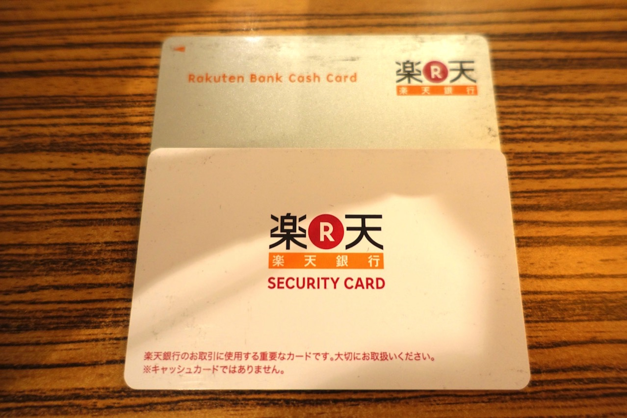 Rakuten bank cards