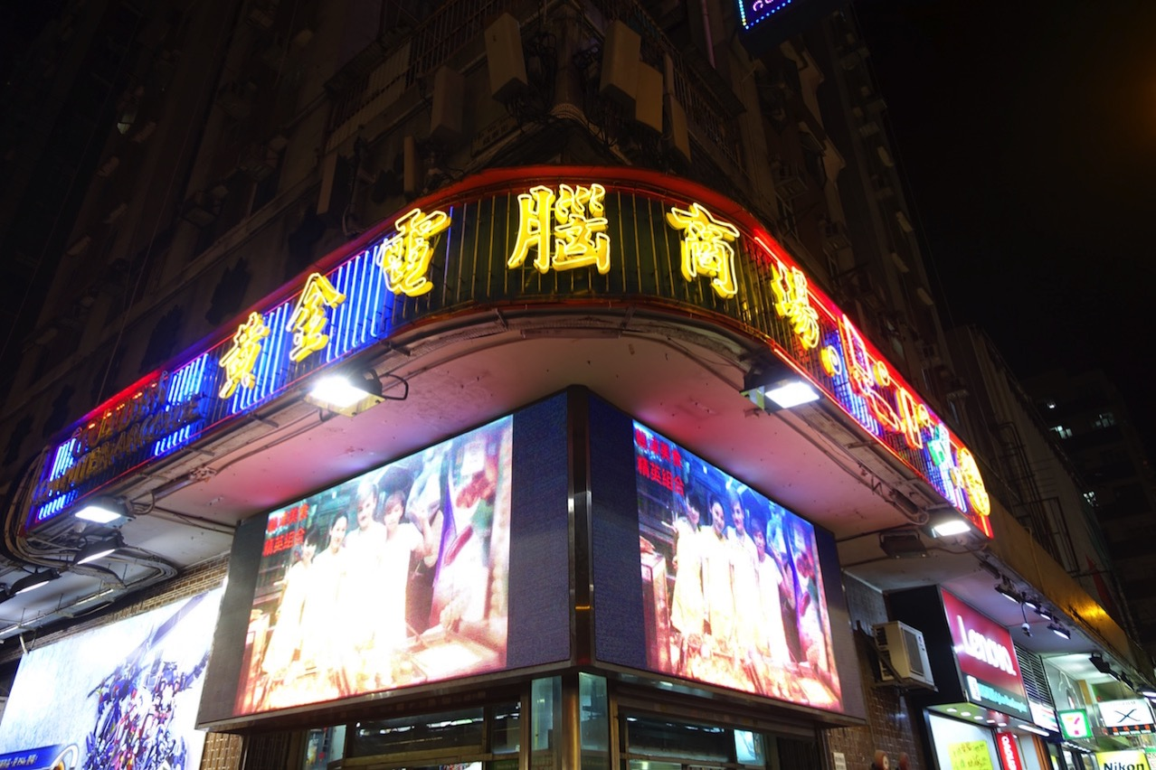 Hong kong spot 010