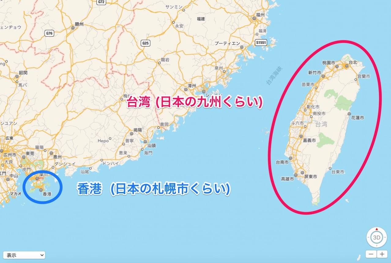 Hongkong taiwan map