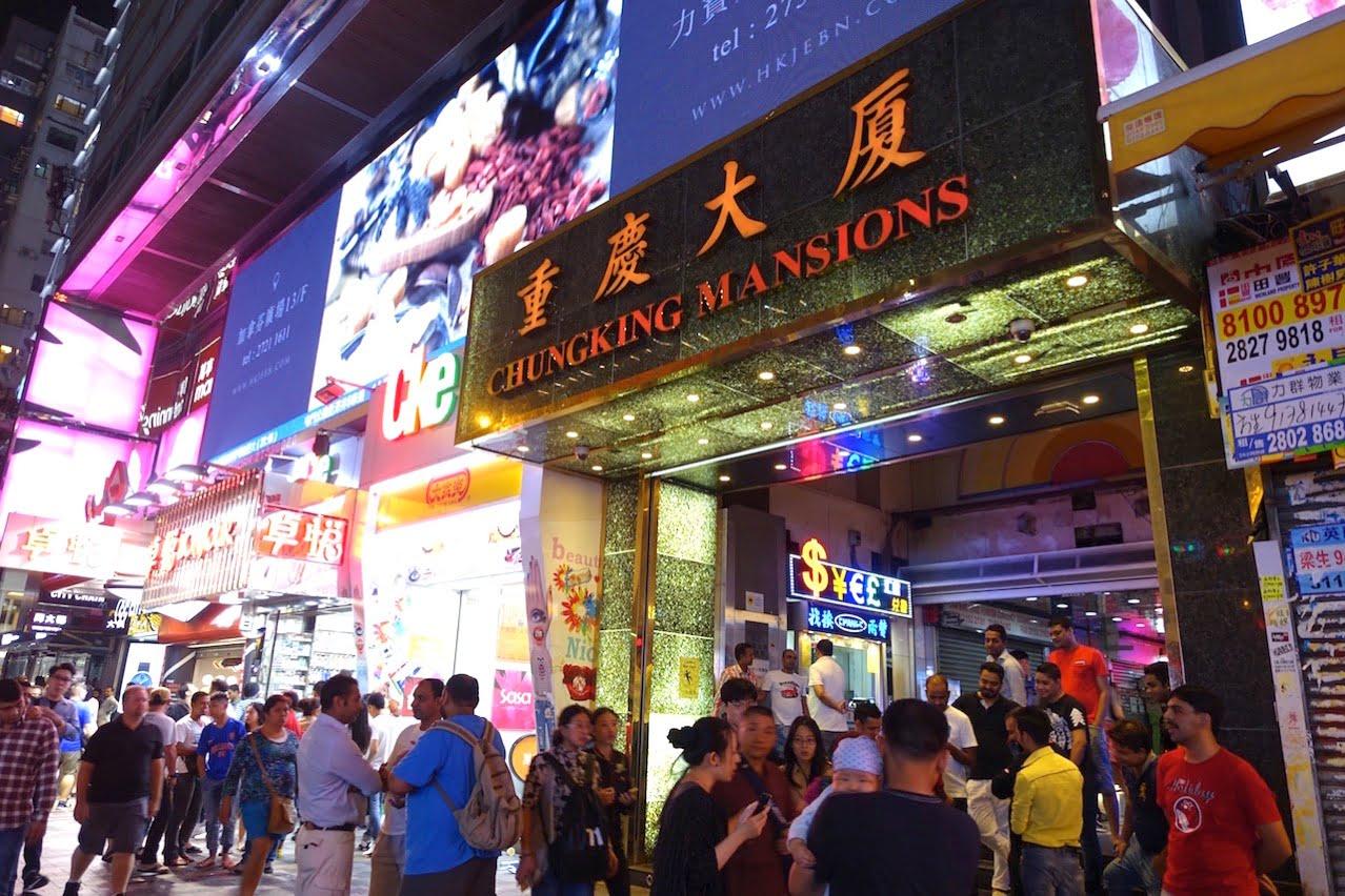 Hong kong spot 003
