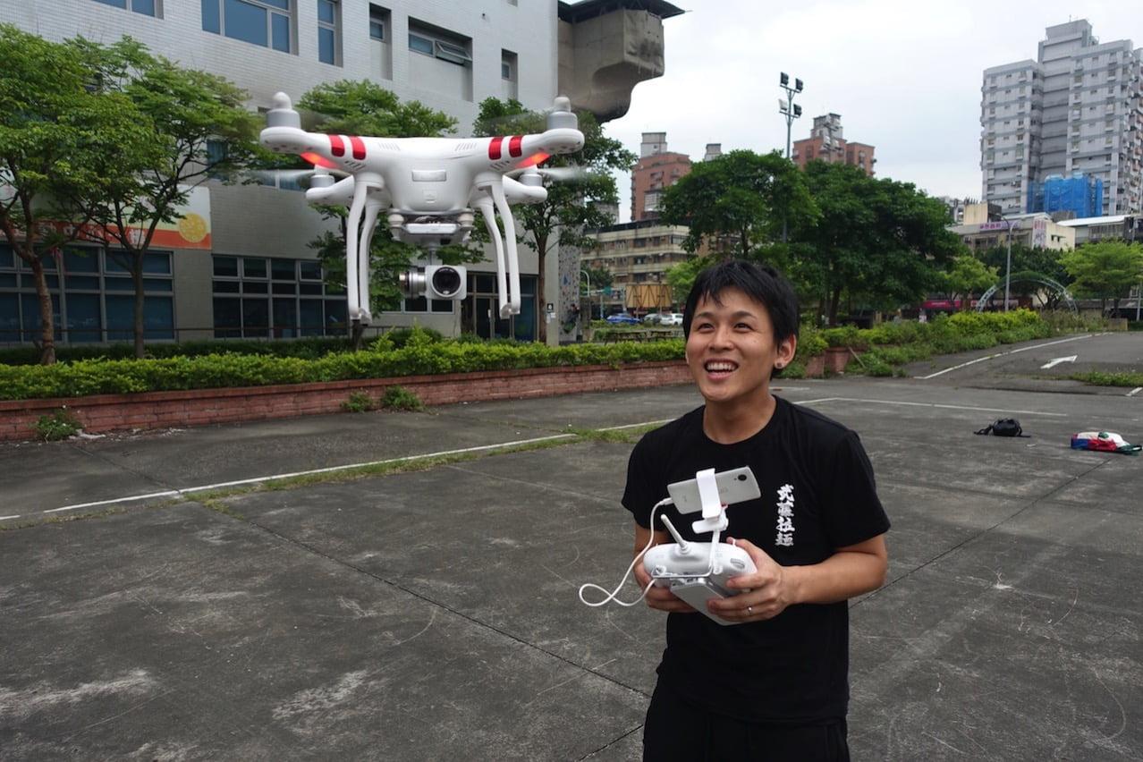 Drone deguchisan