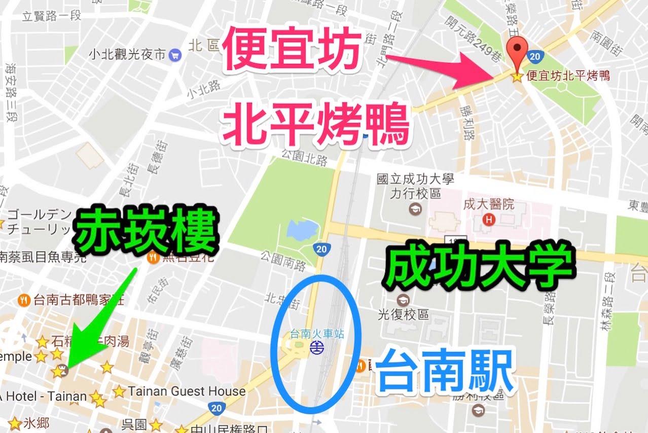 Tainan beijinkaoya map