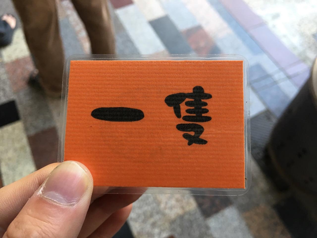 Tainan pekindack pianyi 008