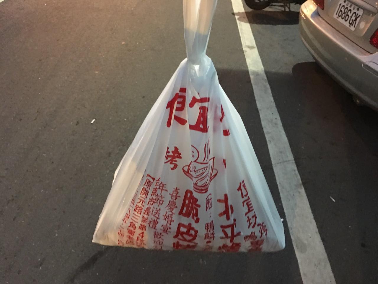 Tainan pekindack pianyi 023