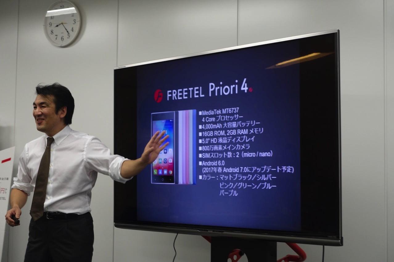 Smartphone freetel japan 02