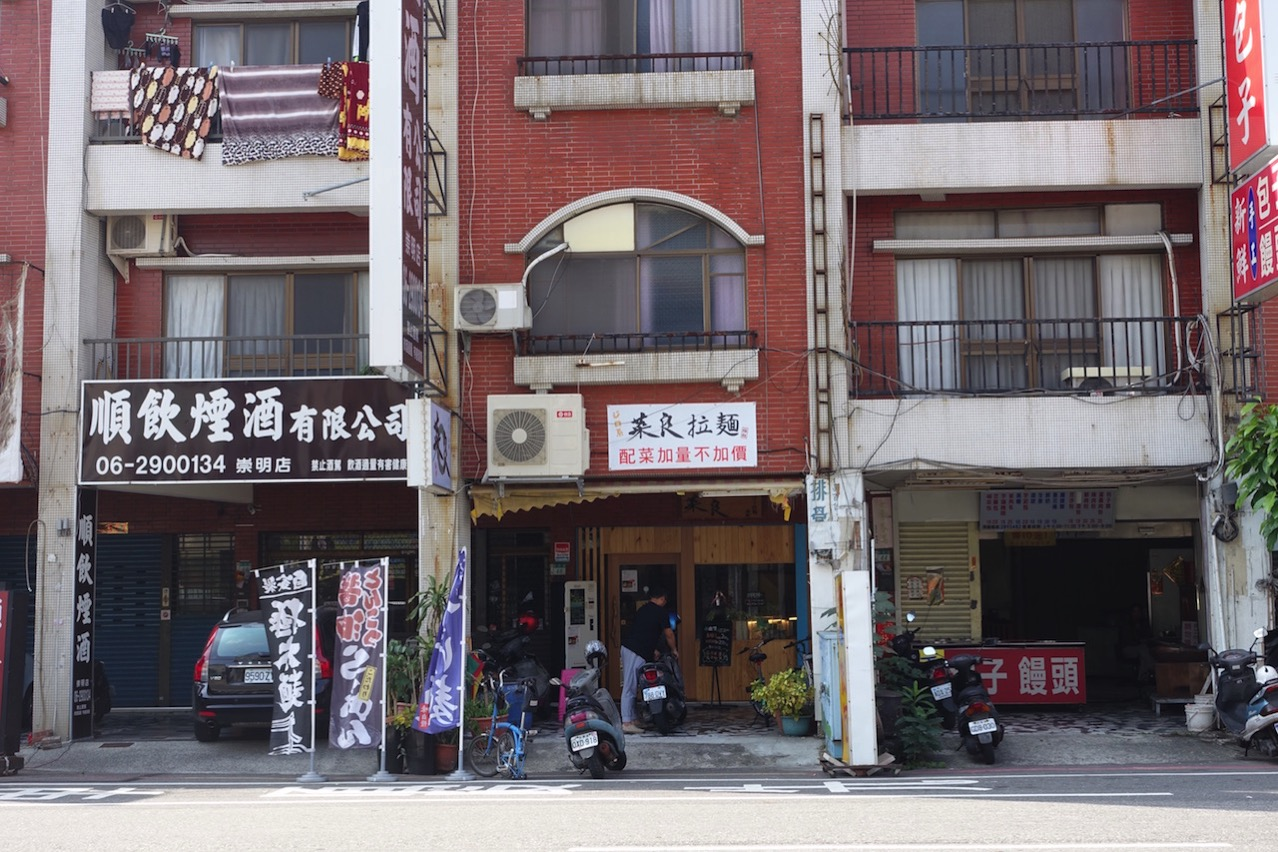 Taiwan ramen jiro 003