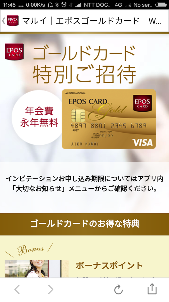 Epos gold card invitation 03
