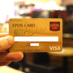実質日本最高の無料クレジットカード!年会費5,000円のエポスゴールドカードを無料で入手する方法を紹介します