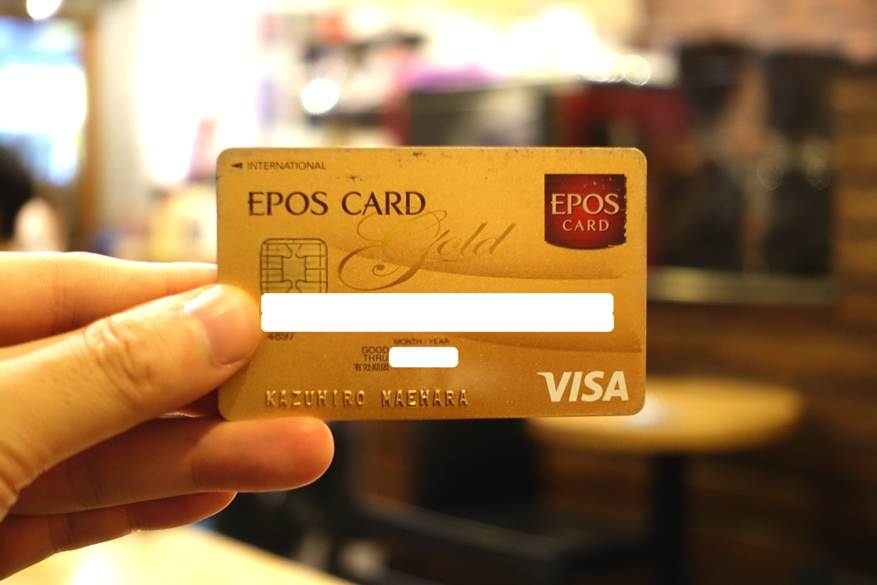 Epos gold card photoes 13