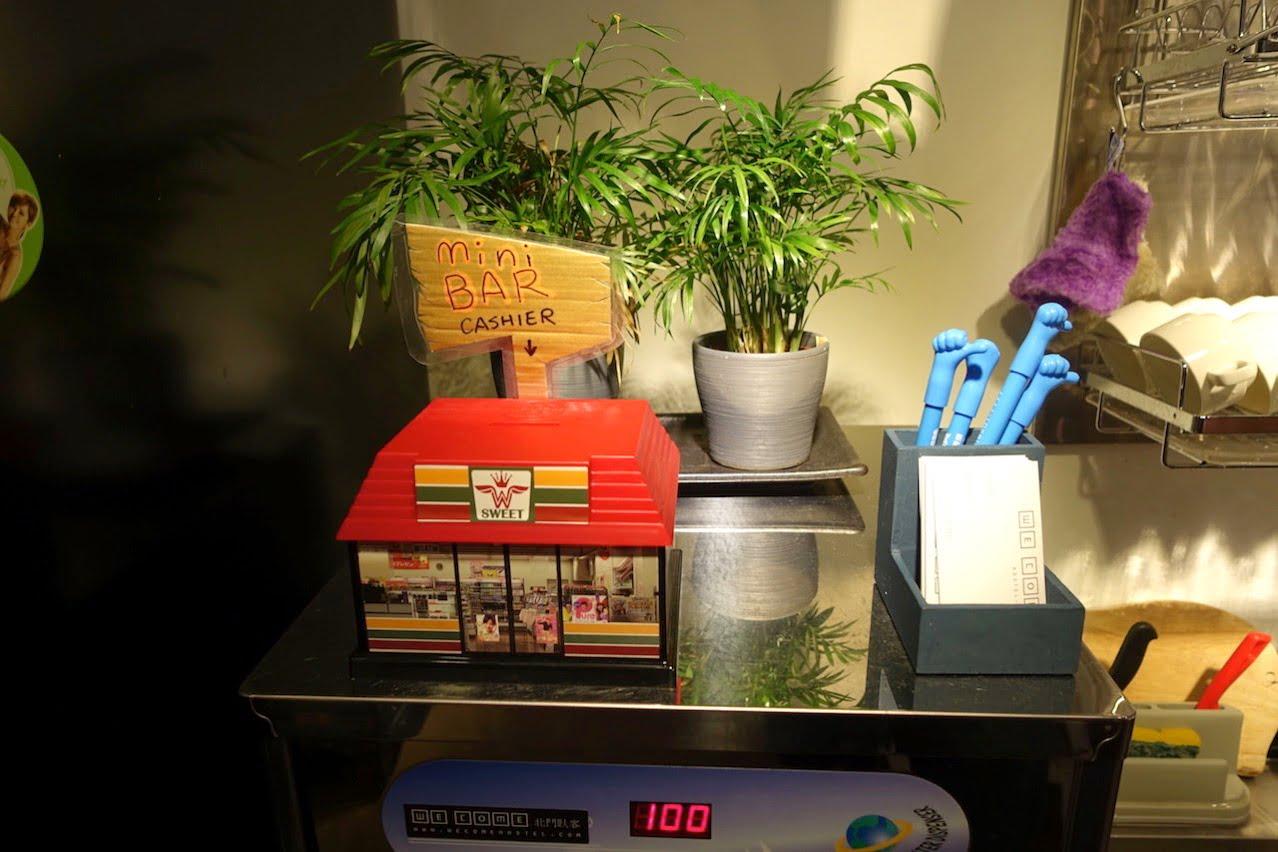 Wecomeintaipei guesthouse taipei 023