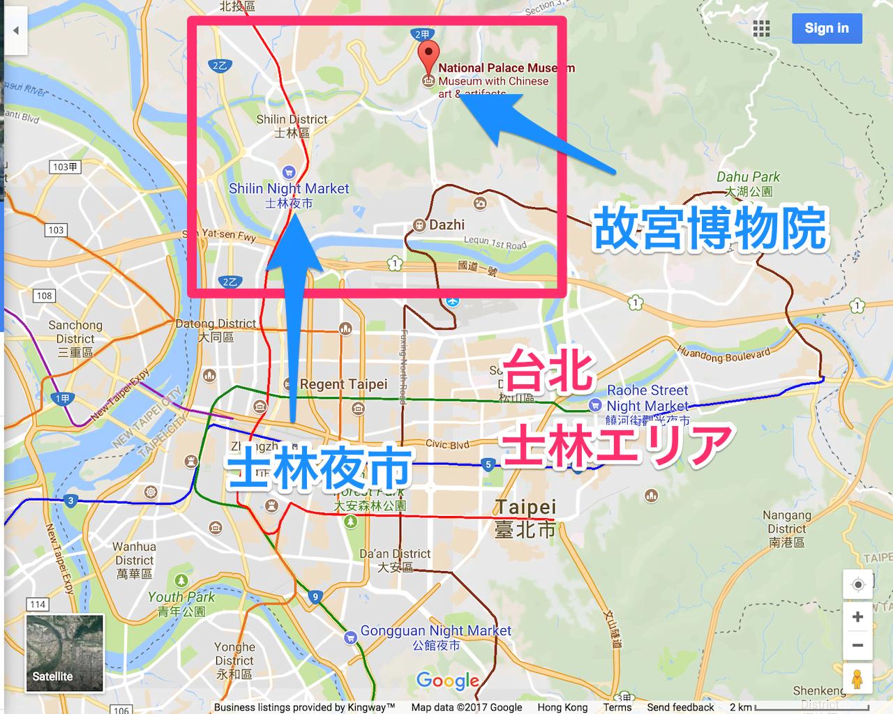 Taipei map 2 3days firstday