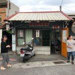 中国のユダヤ人と呼ばれる客家人。台湾の屏東縣にある客家人の街・内埔(ネイプー)を訪ねてみたので、レポートしてみた