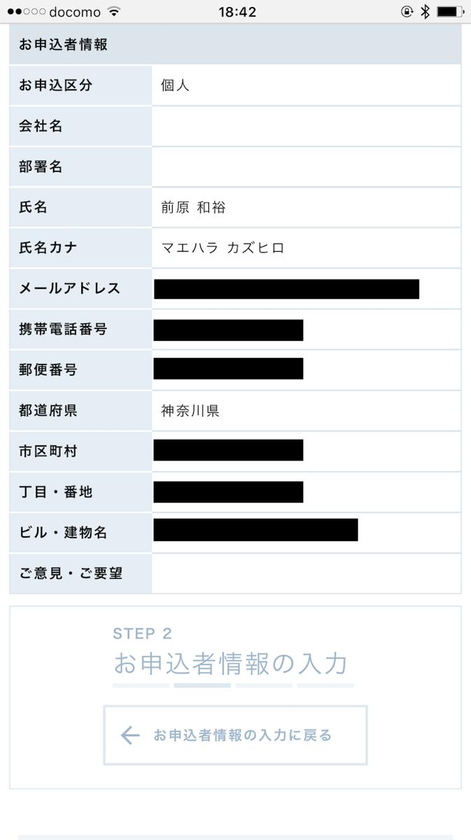 Apply imotowifi 041