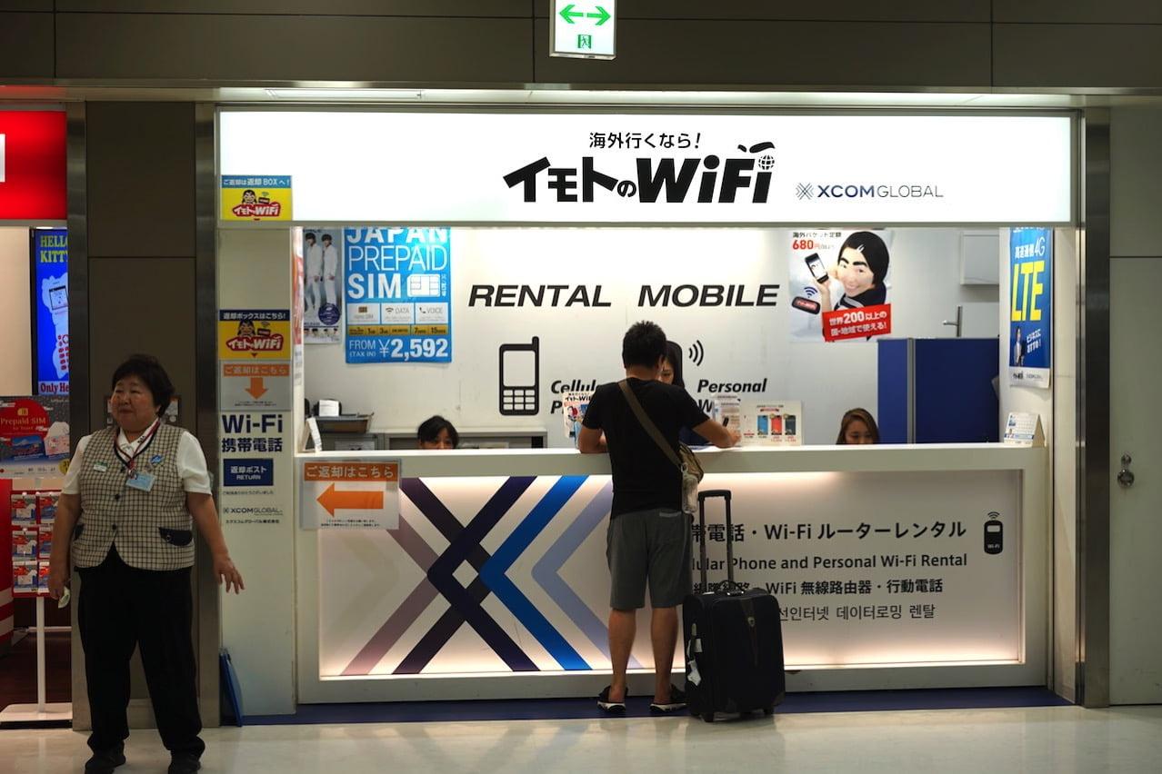 イモトのWiFi(ワイファイ)の空港カウンター