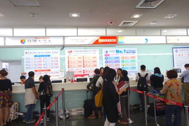 Airport taoyuan 02