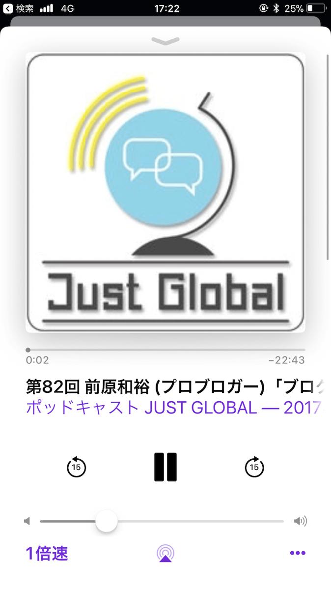 ジャストグローバル