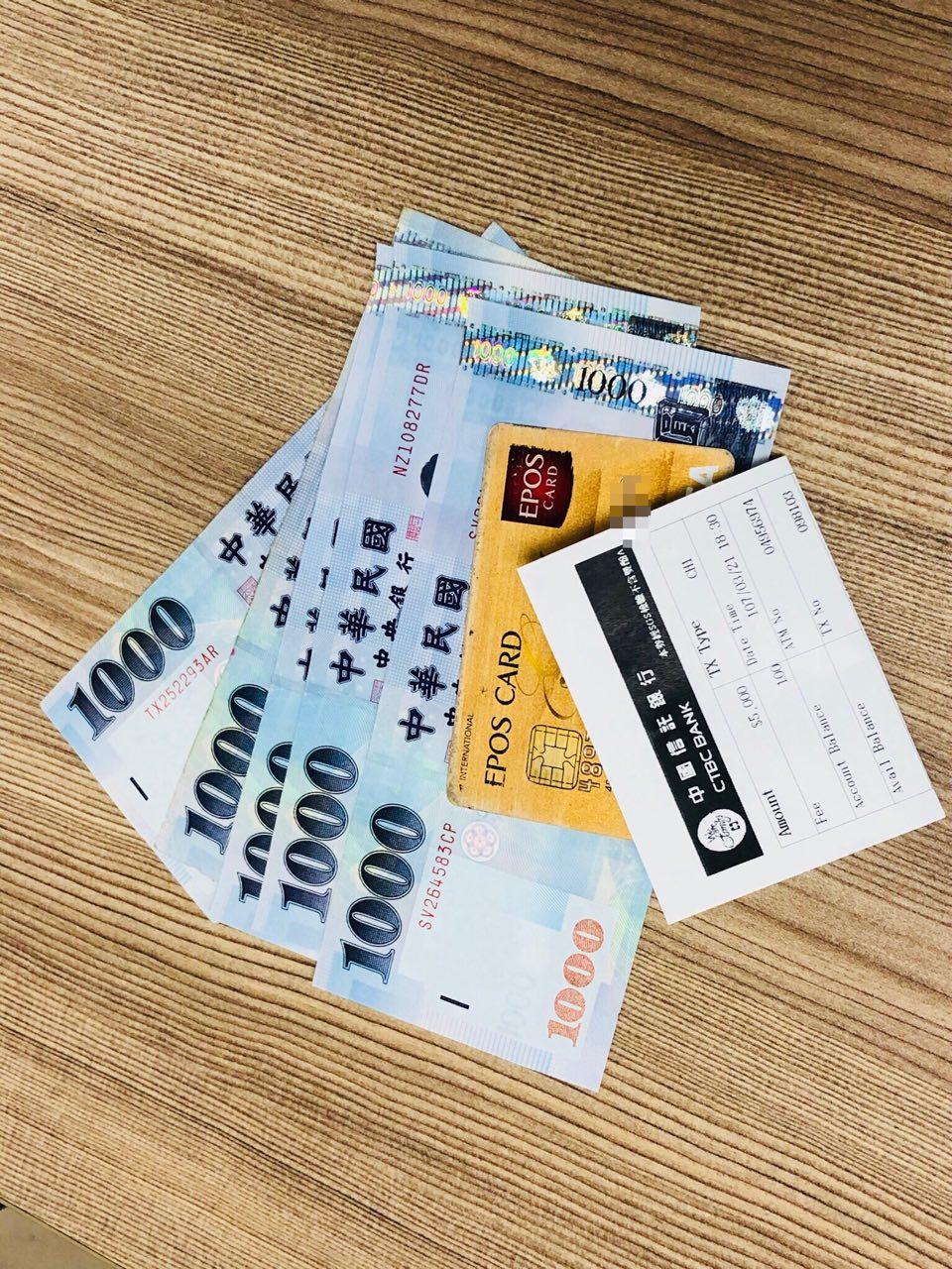 台湾ドルとクレジットカード
