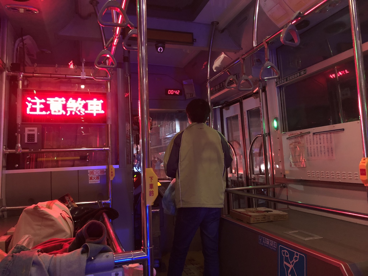 Ensui bus taiwan 001