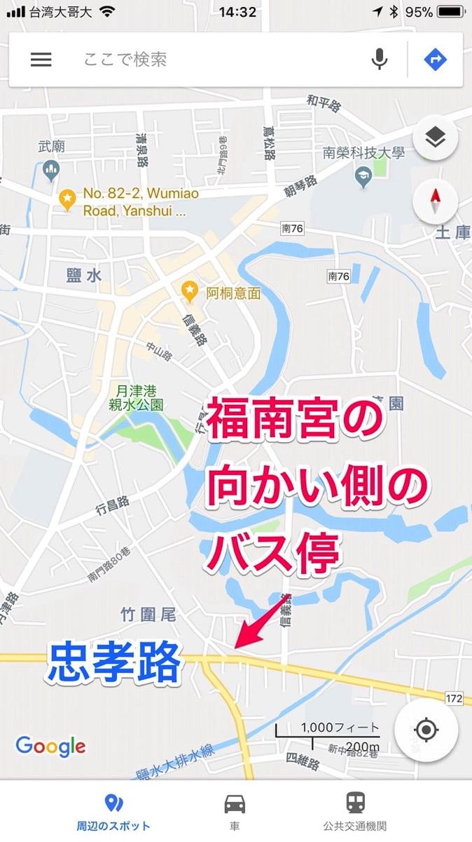 塩水のバス停地図