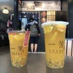 2017年の台湾人気No.1ドリンクスタンドはここ!フルーツティーとタピオカミルクティーが美味しい一芳を紹介します