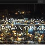 台湾の夜市を上から見下ろしたことあります?ドローン動画でハンドパン奏者柏ハングの音楽ビデオを作ったので紹介します!