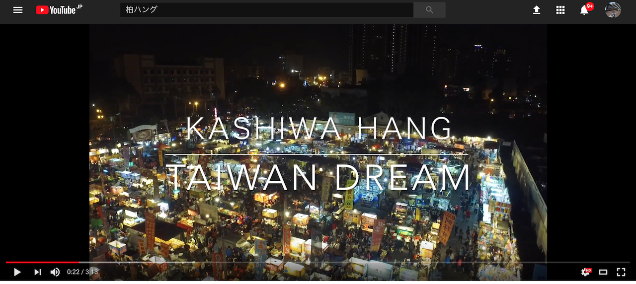 Kashiwahang music video 01