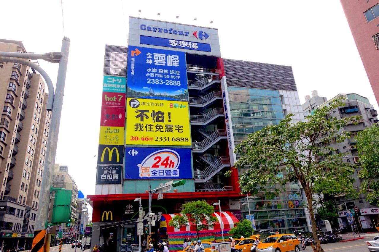 Taipei carrefour