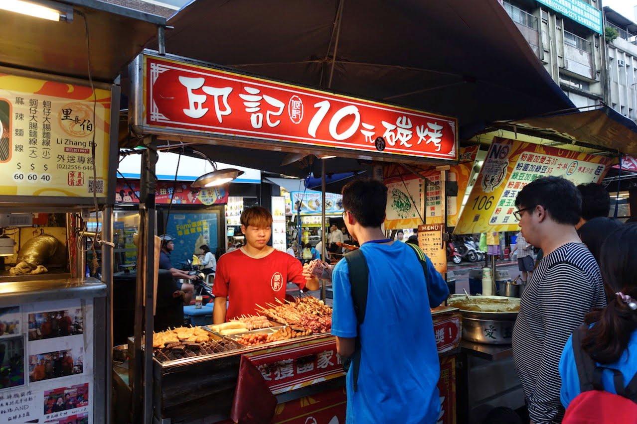 Taipei neisha nightmarket 001