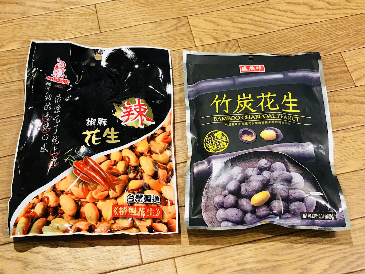 Taiwan sourvenior 0015
