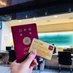 マレーシアでクレジットカード海外旅行保険を使い病院に行ったので、手順と体験談を報告したい