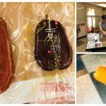 台湾の台南でカラスミ買うなら安平にある吉利號烏魚子がおすすめ。無添加・天日干しなのに4,000円から買えます
