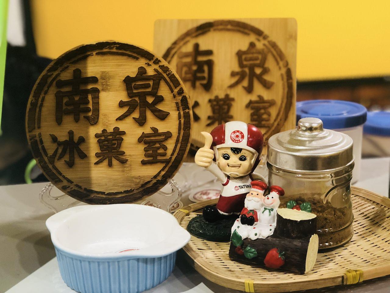 Tainan fruite kakigori 0053