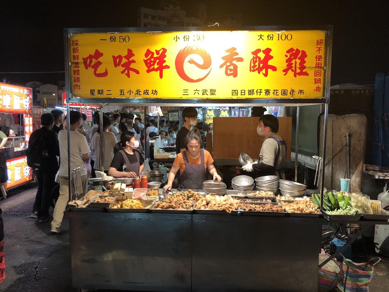 Taiwan yoruichi