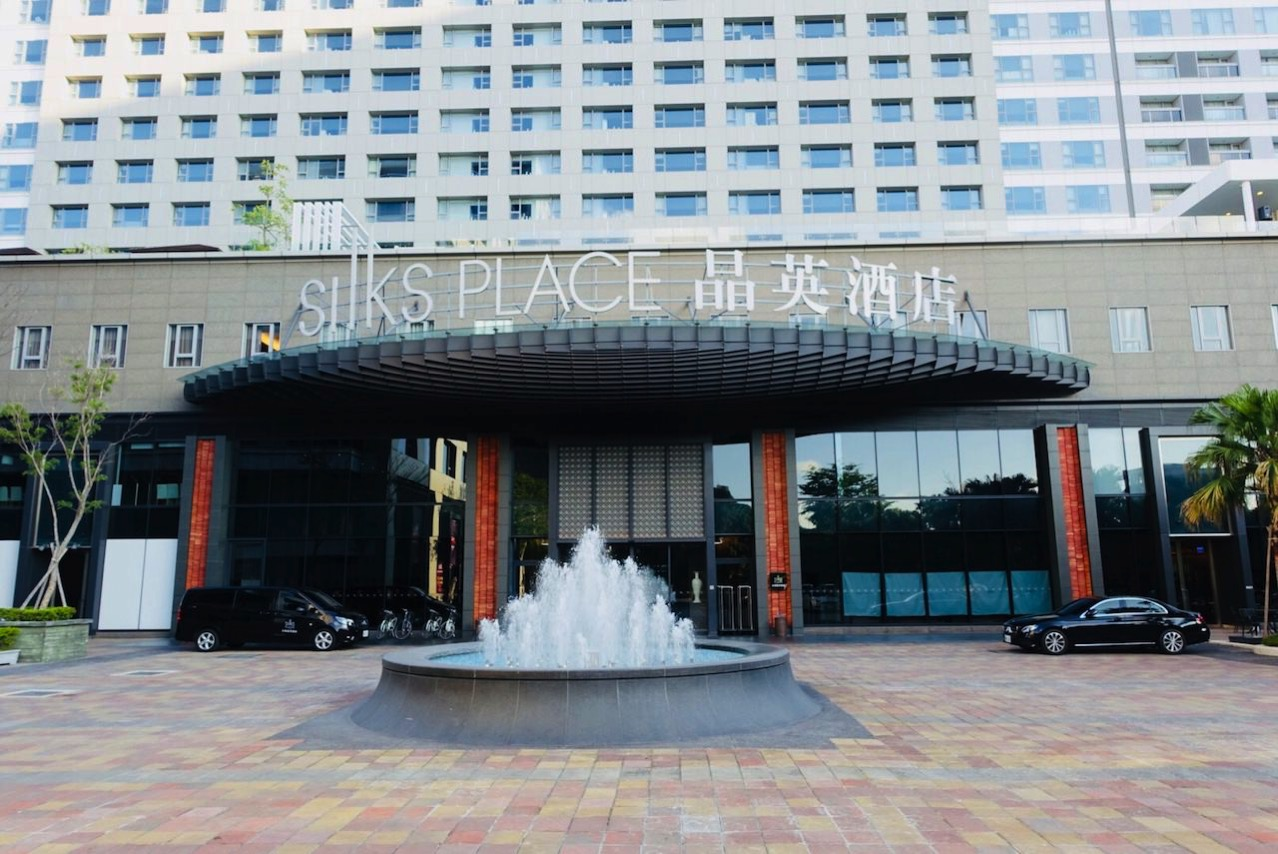 Tainan hotel silkplace 00087