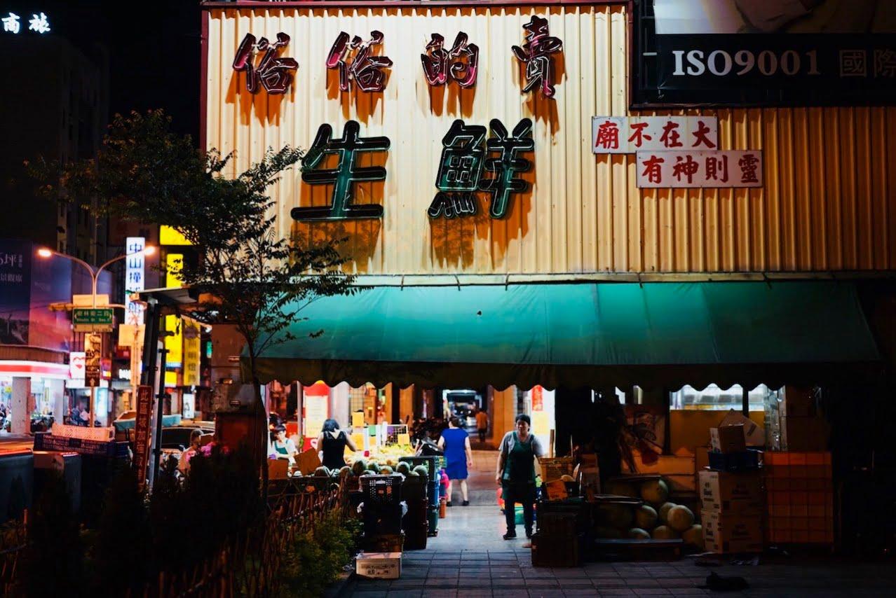 Tainan hotel silkplace 00169