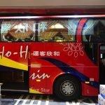 2列シート!ゲーム付き!日本よりすごい台湾高速バスの和欣客運(バス)の魅力を徹底紹介します