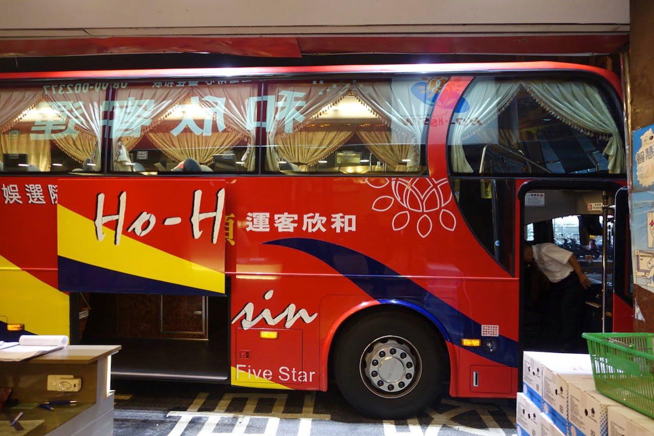 Taiwan bus wakin 018