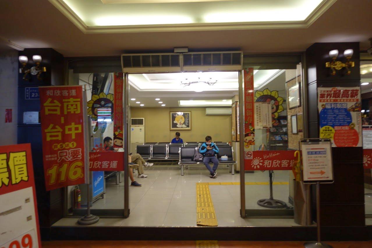 Taiwan bus wakin 019