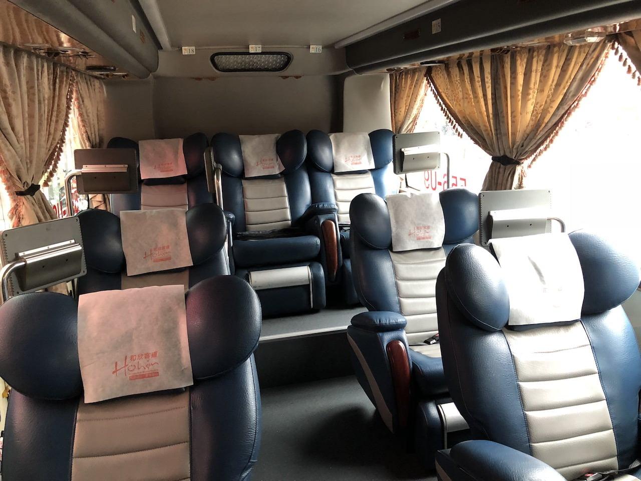 Taiwan bus wakin 026