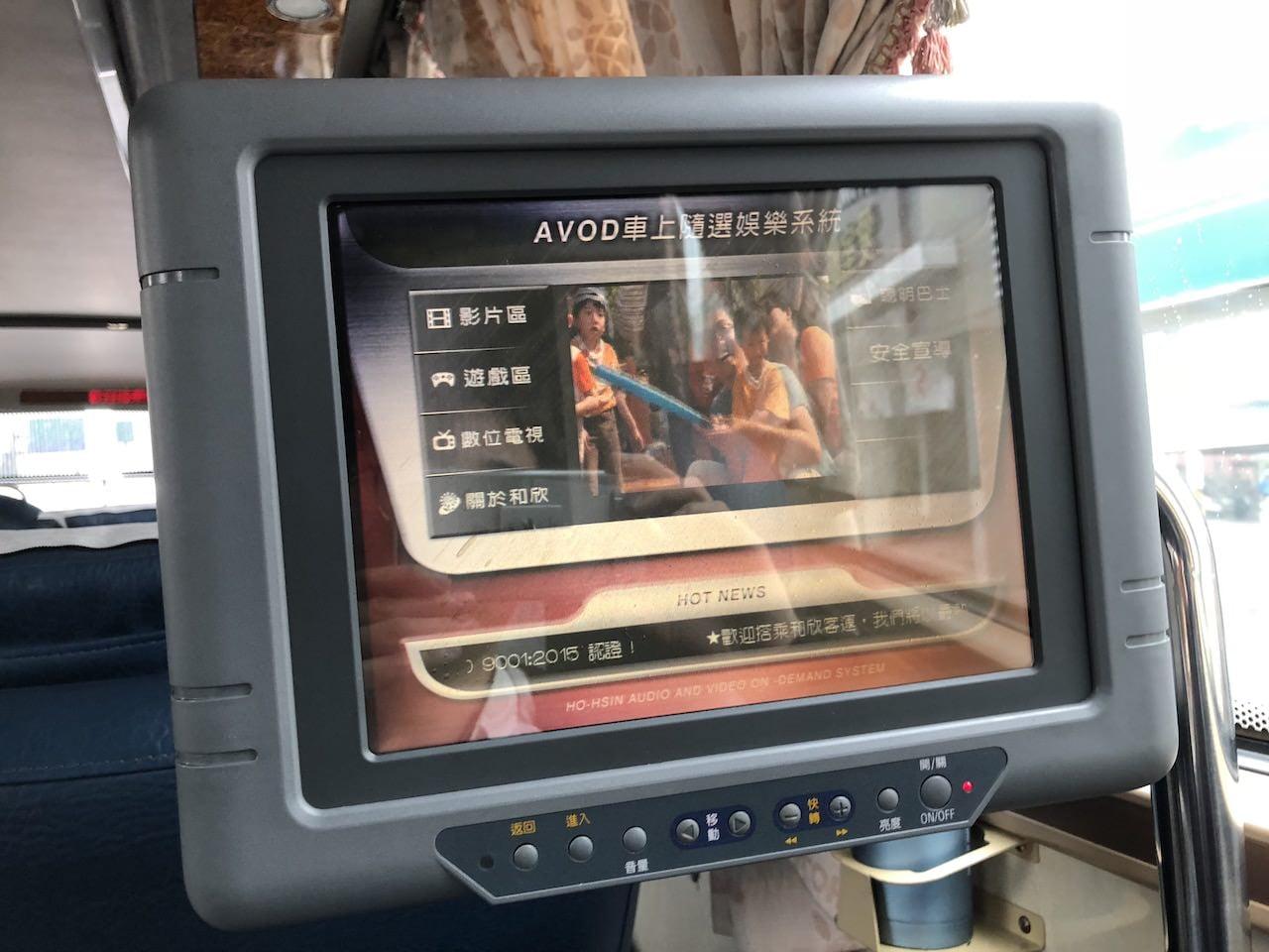 Taiwan bus wakin 029