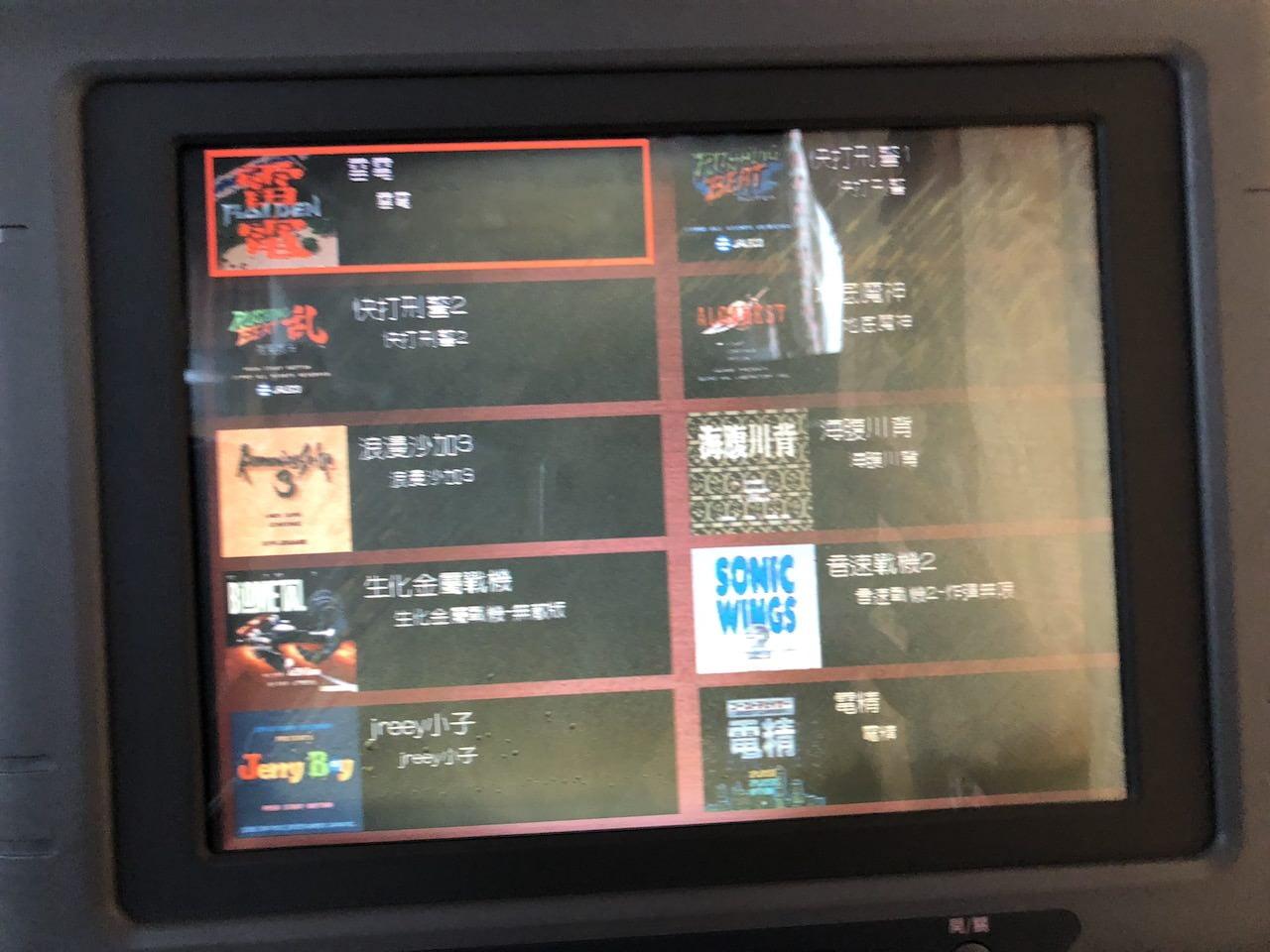 Taiwan bus wakin 034